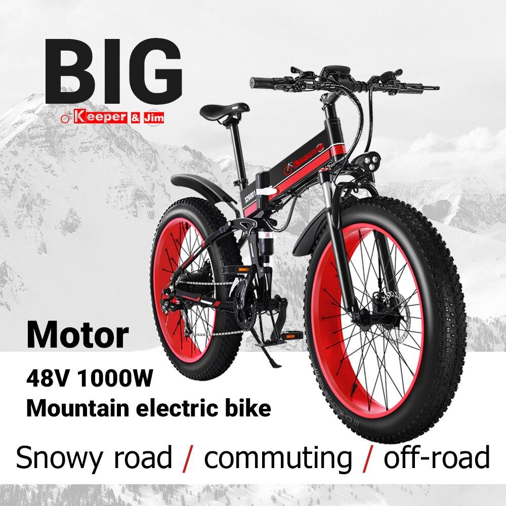 Bicicleta eléctrica de 1000W bicicleta de playa eléctrica 4,0 de grasa neumático de la bici eléctrica 48V para bicicleta de montaña nieve bicicleta 26 pulgadas de la E-bici