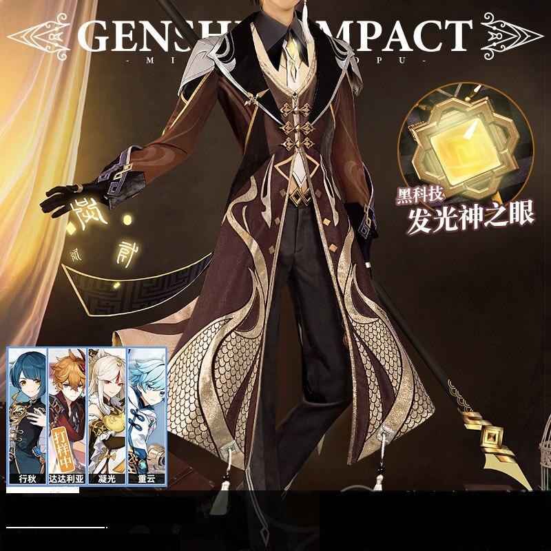 Anime Genshin Impact Zhongli Game Suit Uniform Zhong Li Cosplay Costume Halloween Party Outfit For Men 2020 NEW