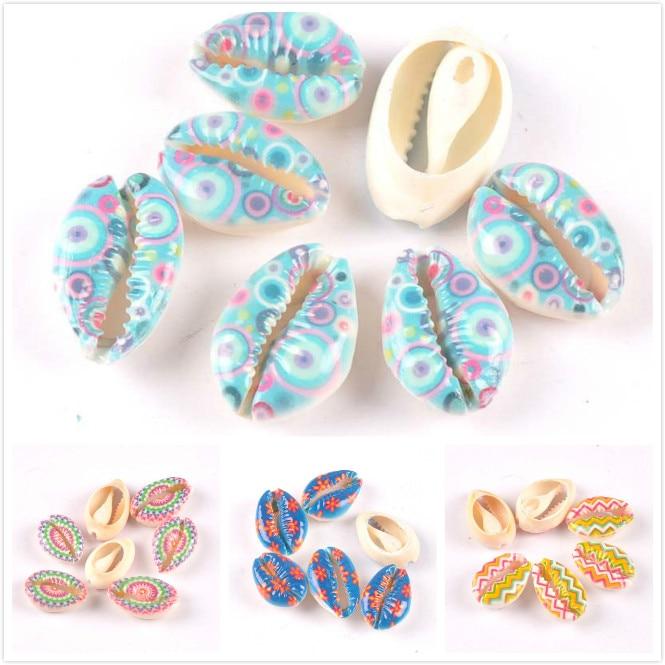 Бусины с белыми морскими ракушками для изготовления ювелирных изделий, бусины-шармы «сделай сам» для ожерелий, браслетов, аксессуары, фурни...