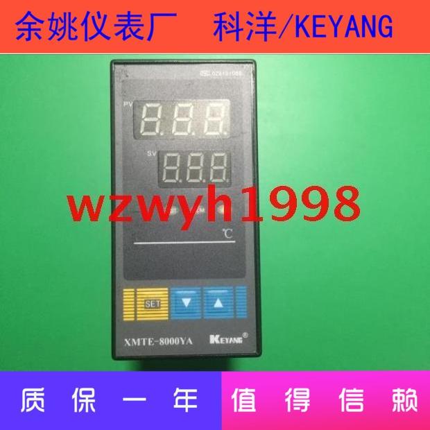 Controlador de Temperatura Novo Keyang Yuyao Instrumento Xmte-8000ya Xmte-b8081ya