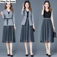 2021 spring summer blazer dress suits women 2 piece set elegant plaid jacket and knee length long mesh dresses women casual work