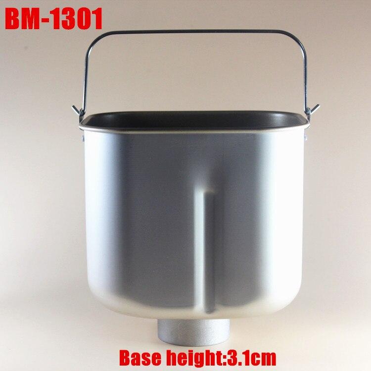 1 piezas de panadería cubo para Donlim BM-1335 BM-1333A XBM-838 XBM-1018 DL-T01 BM-1309 DL-600 BM-1316 XBM-838 panadería partes