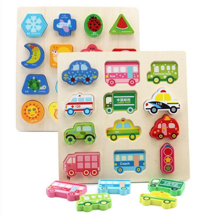 Children Wooden Toys 3D Jigsaw PuzzleTransport Happy Farm Building Blocks Shape Cognitive Kids Early Education Montessori Toys