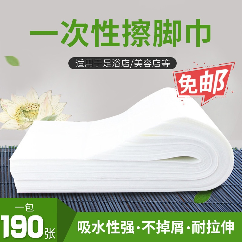 Disposable Facial Tissue Paper Wipe Foot Pad Wipe Foot Towel Wood Pulp Pedal Towel Nail Towel Pedicure Shop Beauty Salon
