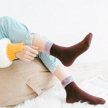 3 Pairs Winter Warm Socks Female Male Thicken Thermal Wool Cashmere Snow Sock Seamless Velvet Boots Floor Sleeping Unisex