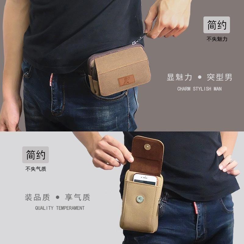 Pantalón con cinturón colgante para hombre, bolso para teléfono móvil de cintura, cartera para hombre, cartera para trabajo, Cartera de doble propósito