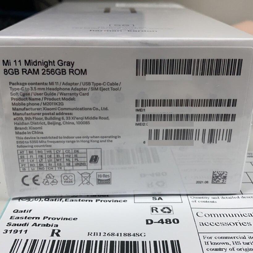 Xiaomi Mi 11 Global Version 8GB+256GB 5G Smartphone Snapdragon 888 3 Camera 100 Million Pixels 2K AMOLED Curved Flexible Screen enlarge