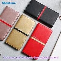 pu leather wallet phone case for lenovo k12 pro fashion flip case for lenovo music lemon k12 pro case soft silicone back cover