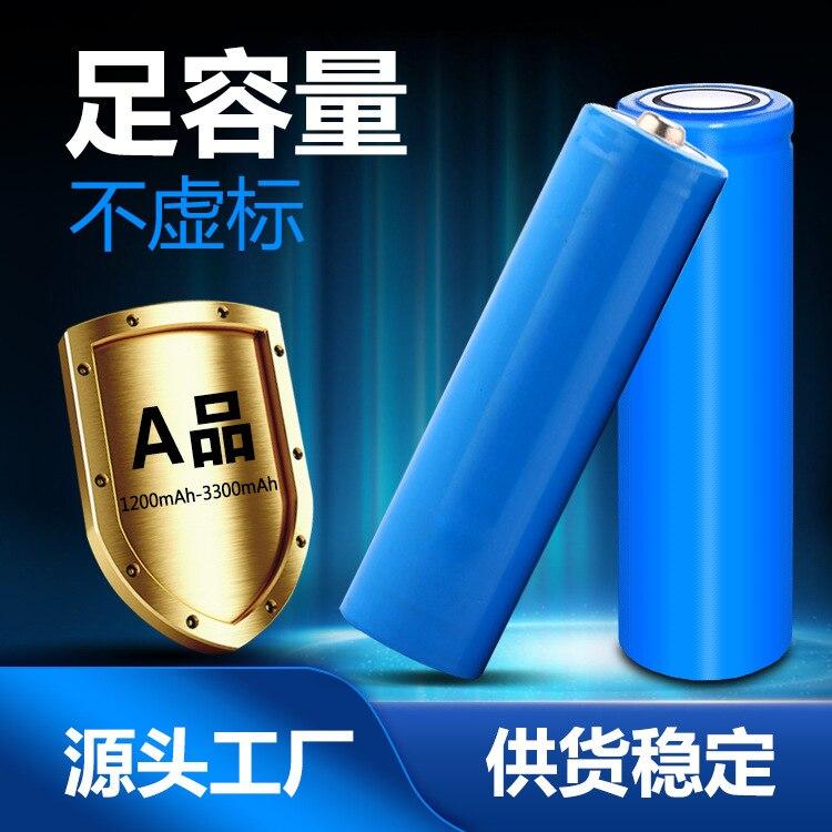 بطارية ليثيوم 18650 السلطة الشعلة وأشار رئيس 3.7 فولت قابلة للشحن البخاخ خلية طاقة البطارية التخصيص