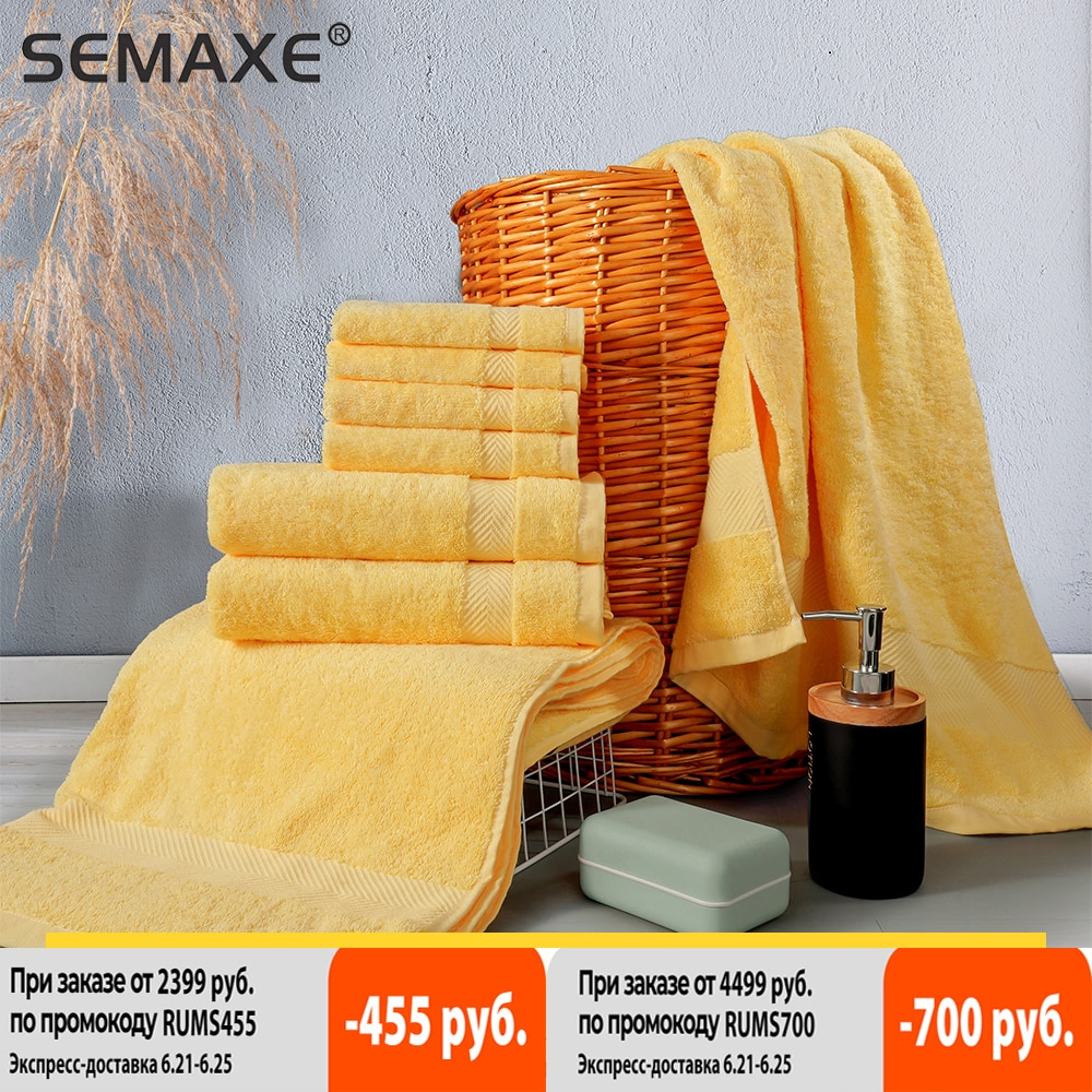 AliExpress - SEMAXE Luxury Bath Towel Set,2 Large Bath Towels,2 Hand Towels,4 Washcloths. Cotton Highly Absorbent Bathroom Towels (Pack of 8)