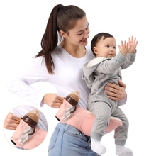 Asiento de cadera mochila ergonómica portabebés para portabebés taburete de cintura taburete nuevo canguro para bebés pequeños bolsa Sling niños