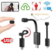 Mini 1080P WiFi USB caméra Vision nocturne enregistreur vidéo numérique Micro détection de mouvement soutien MAX 128G TF carte