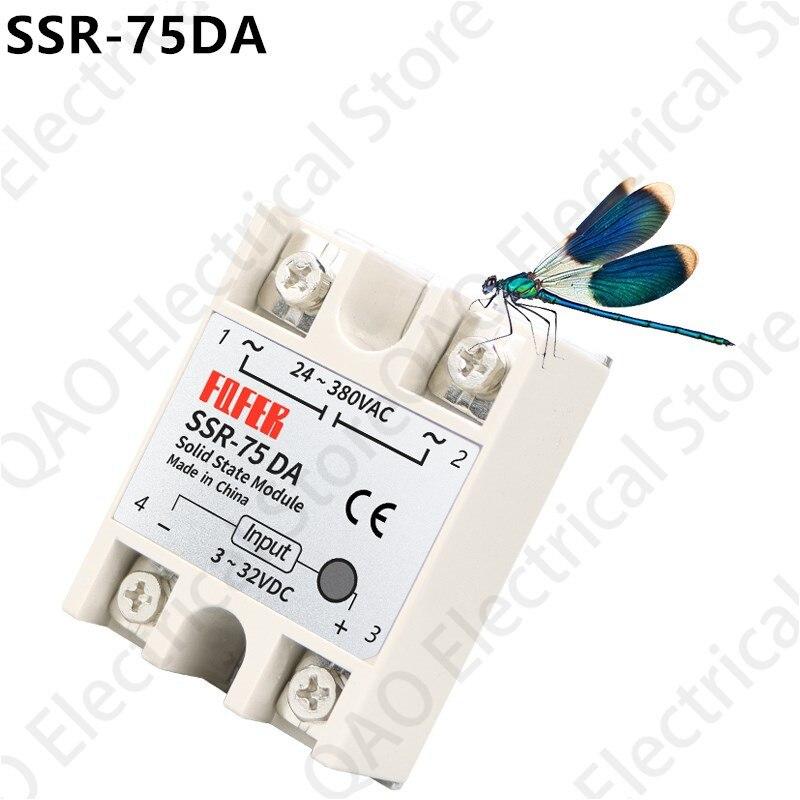 1pc ssr 50 da ssr 50da manufacturer 50a ssr relay input 3 32vdc output 24 380vac good quality with plastic cover wholesale hot 1pcs SSR-75DA 75A Solid State Relay Module 3-32V DC Input 24-380VAC