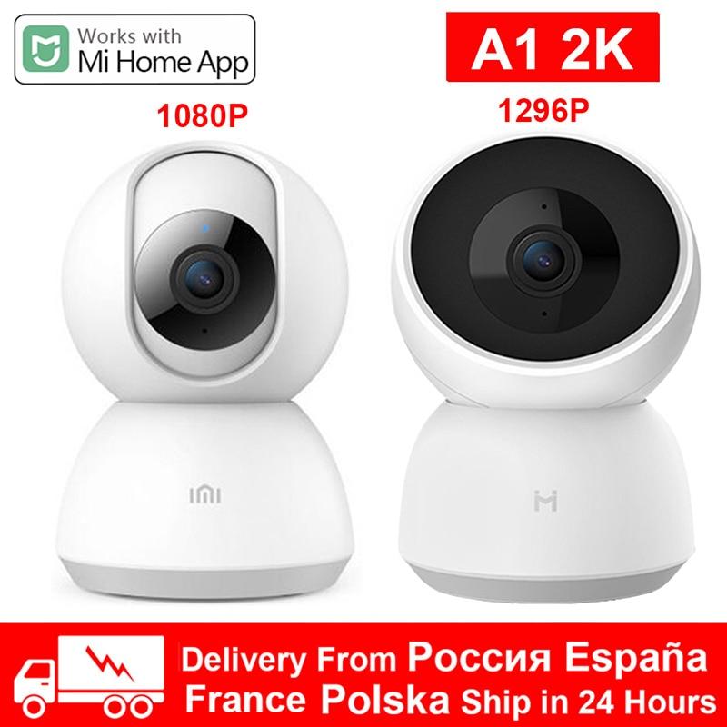 كاميرا شاومي مي الذكية 2K 1296P 1080P HD 360 زاوية واي فاي كاميرا للرؤية الليلية كاميرا فيديو IP مراقبة أمن الطفل لتطبيق Mihome
