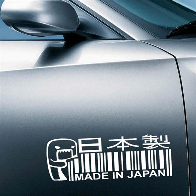 Купить с кэшбэком 1Pcs1 8*8cm MADE IN JAPAN Funny Vinyl Car Sticker JDM Window Decorative Decals