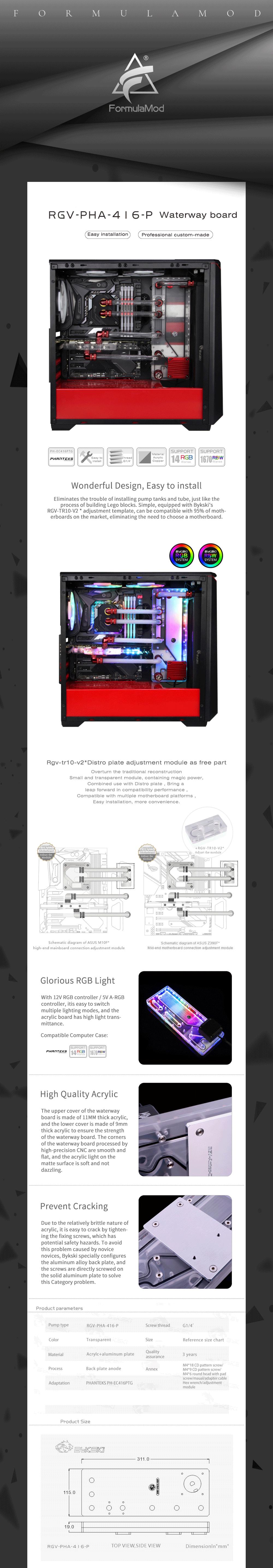 Bykski Waterway Cooling Kit For PHANTEKS PH-EC416 PTG Case, 5V ARGB, For Single GPU Building, RGV-PHA-416-P