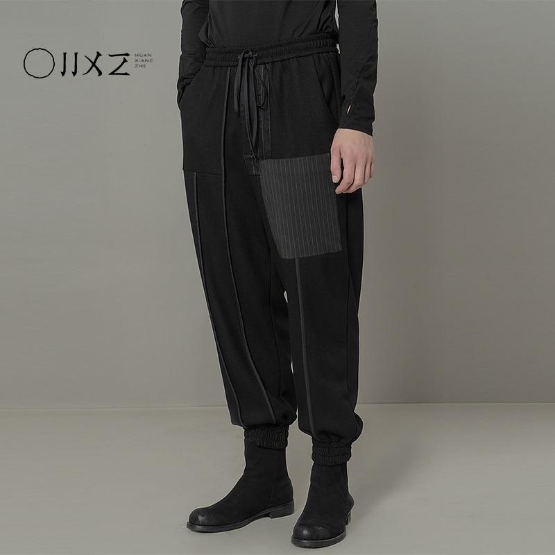 [HUANXIANGZHE] 2020 Winter Sweaterpants Elastic waist Wool Casual Men's Pants men clothing man pants Men trousers
