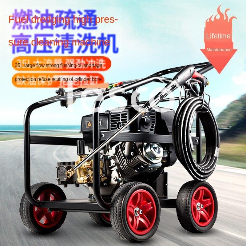 Бензиновая стиральная машина ультра высокого давления машинная стиральная машина Коммерческая щетка насос дизельный двигатель