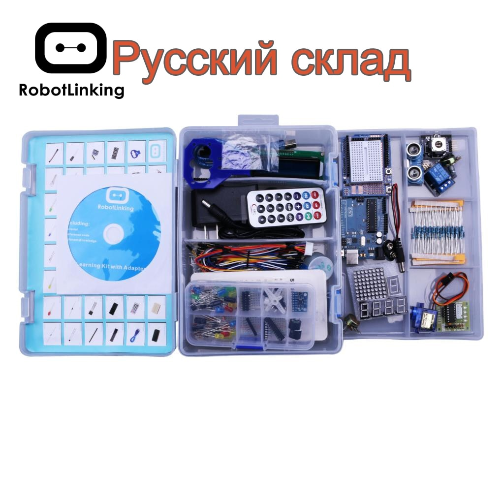 Robotlink مشروع مجموعة بداية الأكثر اكتمالا لاردوينو Mega2560 UNO مع البرنامج التعليمي/امدادات الطاقة/محرك متدرج المؤازرة