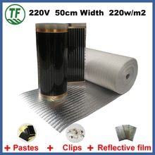 Tf 전기 바닥 난방 필름 ac220v 50cm 너비 220 w/m2 원적외선 따뜻한 매트 반사 필름 및 클램프 및 붙여 넣기