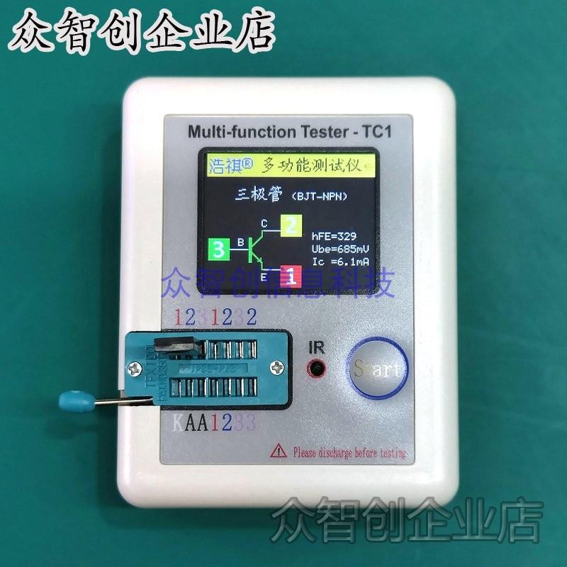 كاشف MOS الترانزستور اختبار lcr-t7tc1t4s عدة