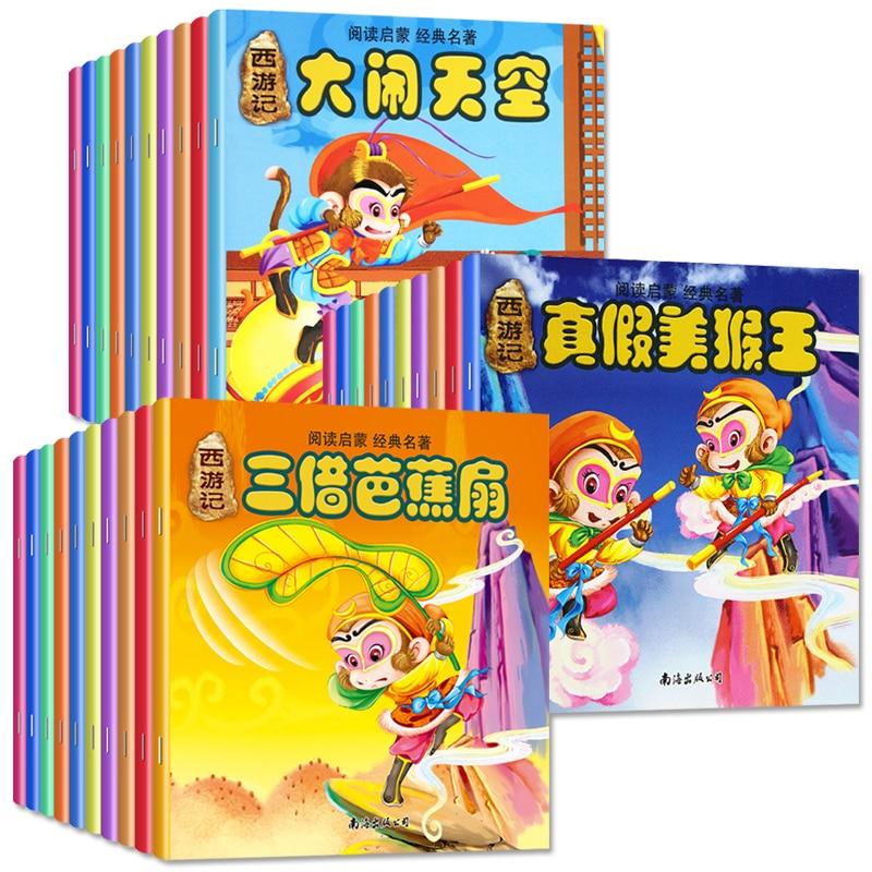 Книга детская китайская «Путешествие в Запад», комикс, 24 тома/набор, для детей 2-3-4-6 лет