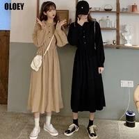 one piece long sleeve dress korean 2021 autumn trendy button casual maxi dress ladies preppy style all match elastic midi dress