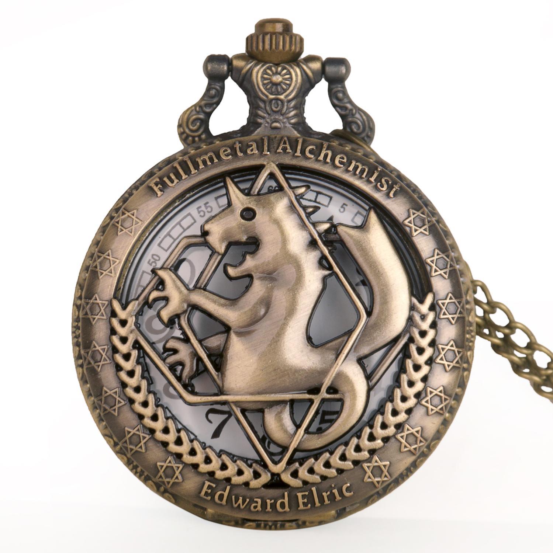Hot Saling Bronze Full Metal Alchemist Pocket Watch Vintage Chain Watches Steampunk Necklace Pendant Quartz Clock Gifts