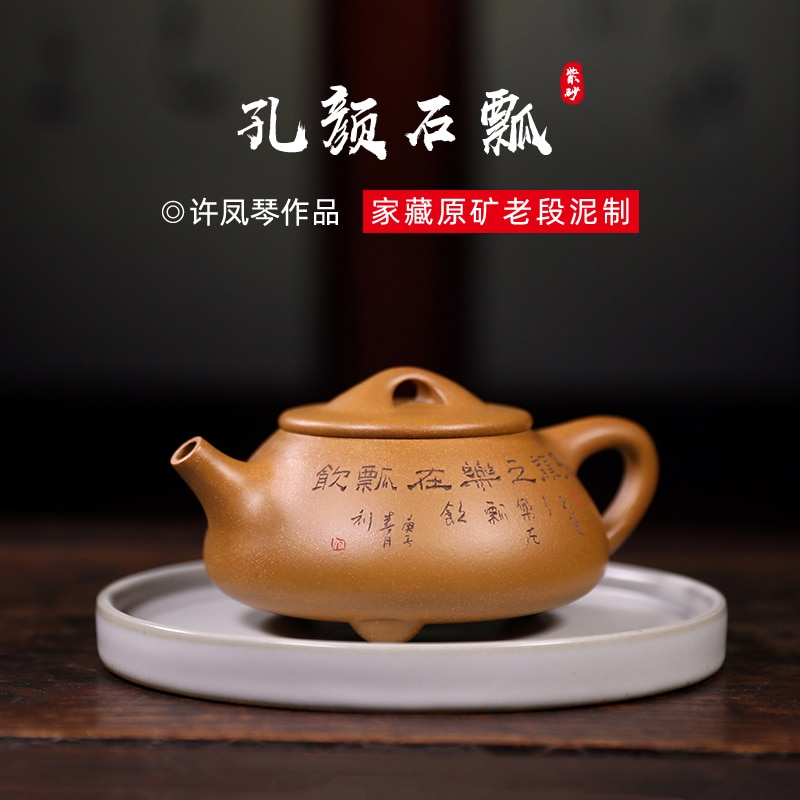 وعاء من لون فاتح ينصح الرمال ييشينغ من قبل نقية اليدوية والقديمة الطين إبريق الشاي طقم شاي JingZhou حجر القرع مغرفة وعاء