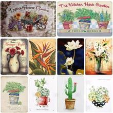 Fleur jardin étain signes métal affiche Plaque Vintage peinture décoration murale pour cuisine Art café Garage Bar Pub décor mur Art métal