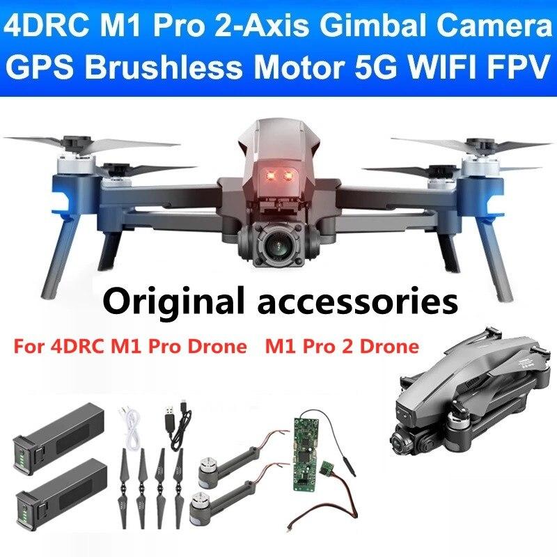 4D-M1 Drone M1 Pro Drone Battery Propeller Maple Leaf Camera Drone Arm Original Accessories For  4DRC M1 Pro 2 Drone Spare Parts недорого