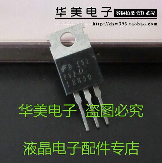 Delivery.18N50 PV2 18N50 FET importado (Hierro)