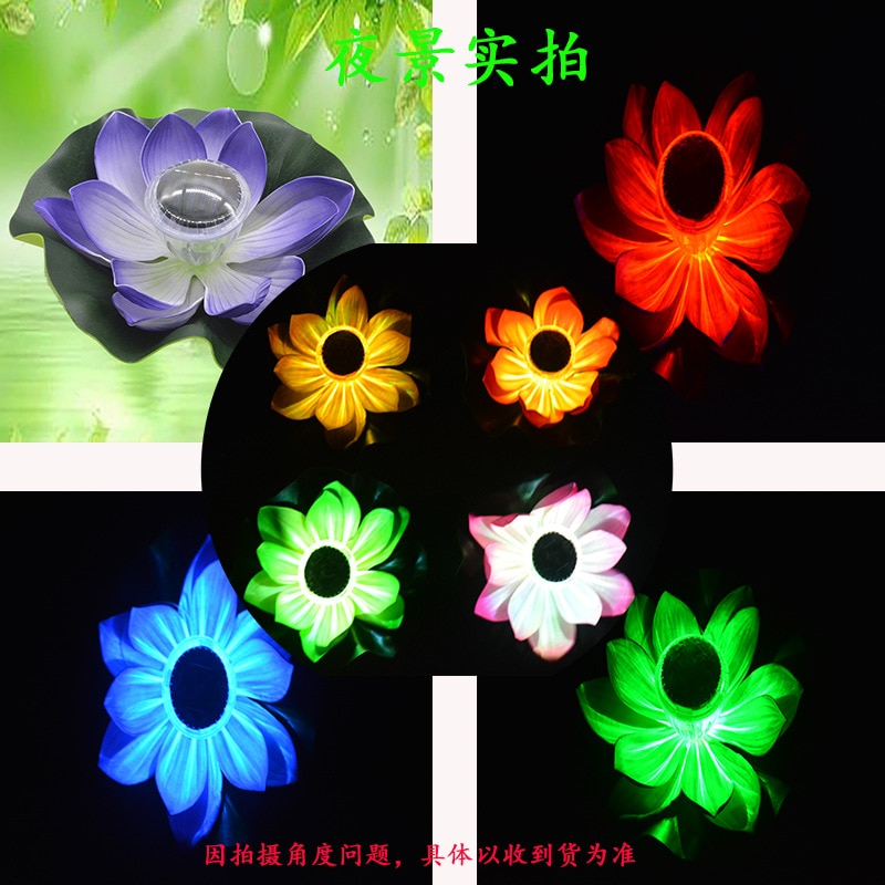 Luz Solar de loto LED Luz de deriva de agua de loto Color LED Luz de loto