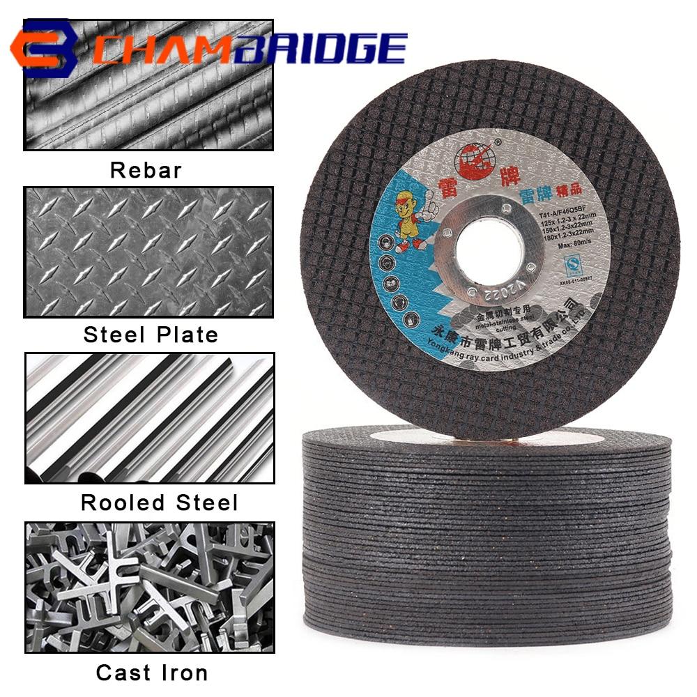 Металлические режущие диски из нержавеющей стали 125 мм, 5 дюймов, отрезные диски, шлифовальные диски с откидной крышкой, шлифовальные диски, ...