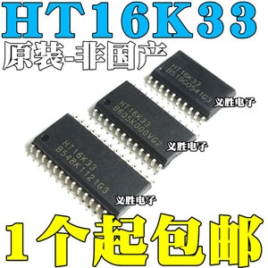 5pcs/lot HT16K33 28SOP 20SOP 24SOP LEDIC