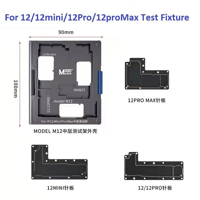 MaAnt M10 M11 M12 ثنائي المجلس اختبار لاعبا اساسيا آيفون XSMAX XR 11Pro 11Pro ماكس 12min 12Pro ماكس الإطار الأوسط وظيفة اختبار Rep