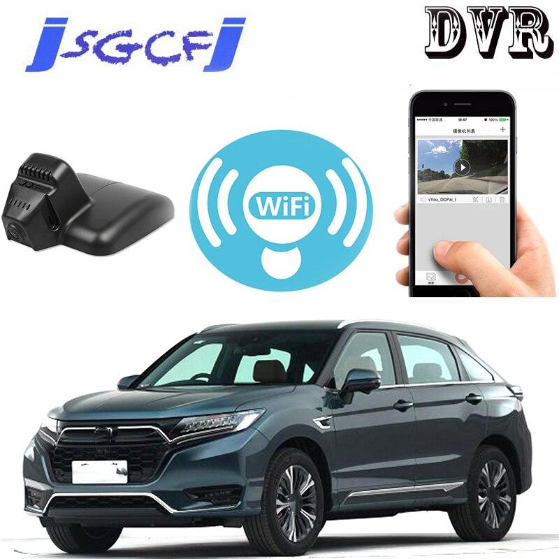 Special CarRoad RecordWiFi DVR Dash Camera Driving Video RecorderHD Night Vision For Honda UR-V 2016~2021