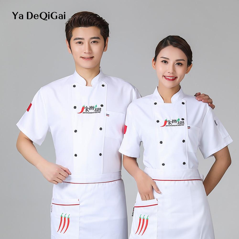 Camisa informal uniforme de restaurante Chef de alta calidad, pastelería, restaurante occidental, cocina de manga corta, ropa de trabajo maestra