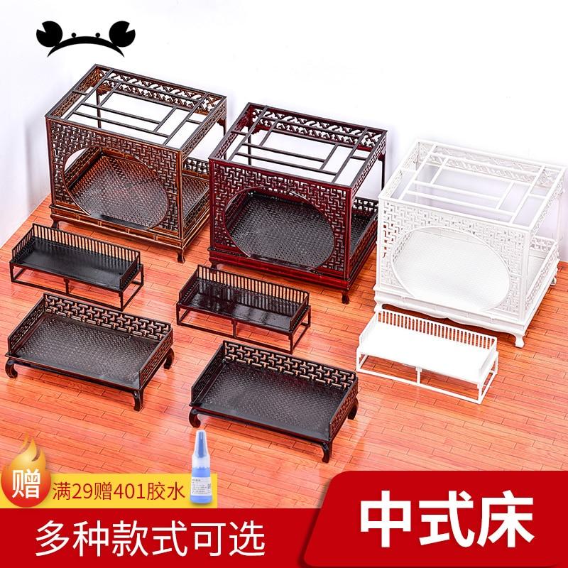 Modelo de cama Retro de estilo chino, mini muebles en miniatura de plástico, modelo de cama, edificio, casa de muñecas, accesorios