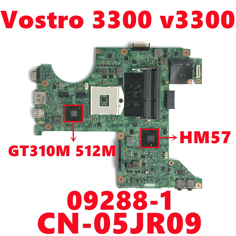 CN-05JR09 05JR09 5JR09 لديل Vostro 3300 v3300 اللوحة الأم للكمبيوتر المحمول 09288-1 اللوحة الرئيسية ث/N11M-GE1-S-A3 DDR3 HM57 تم اختبارها بالكامل