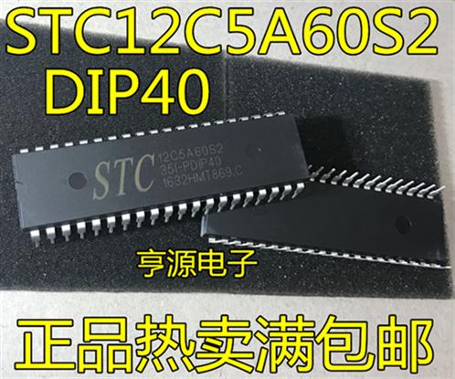SCM STC12C5A60S2 STC12C5A60S2-35-PDIP40