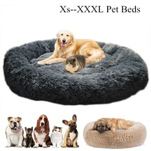 Lits pour grands chiens   Lits pour chiens moelleux, nid chat, matelas rond chaud, pour grands chiens, tapis, produits pour animaux de compagnie, livraison directe