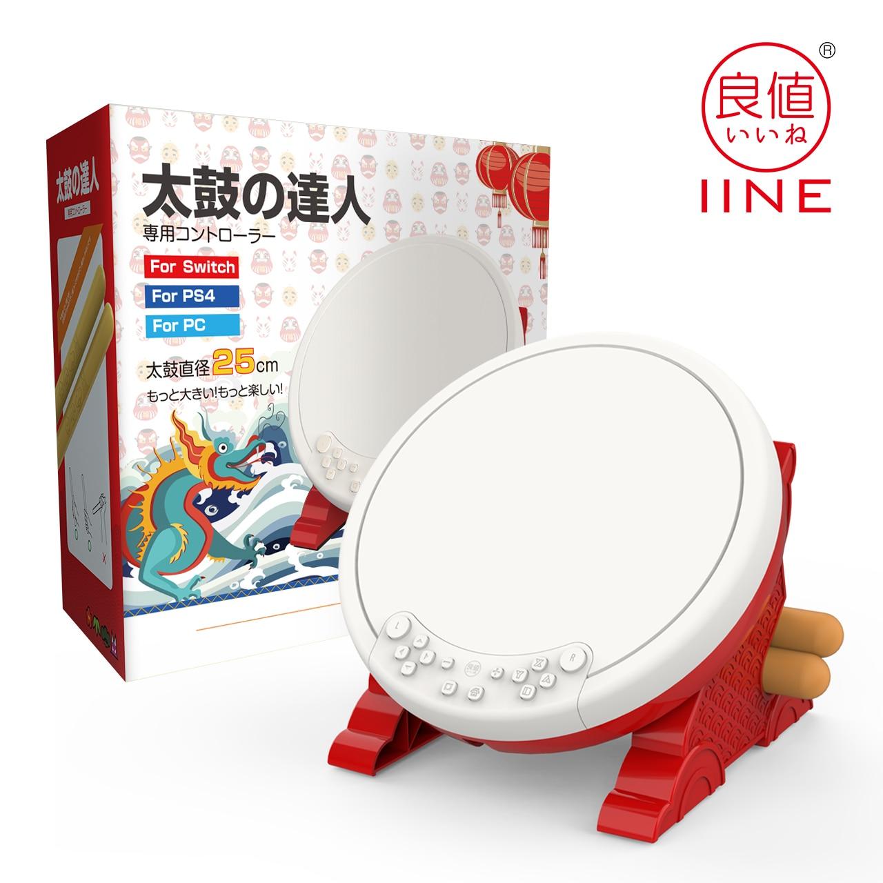 AliExpress - IINE Taiko Drum Master For Nintendo Switch