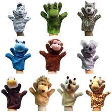Enfants main gant marionnette en peluche dessin animé Animal Parent-enfant jouets interactifs