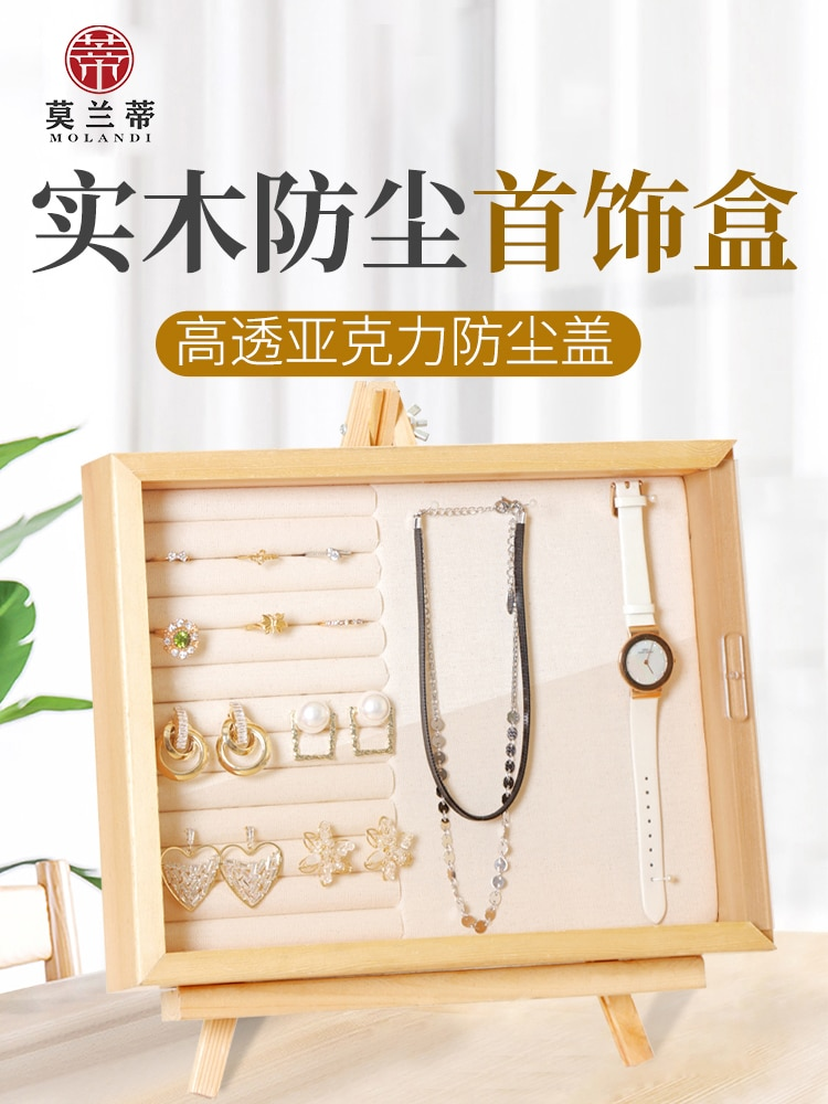 Dustproof And Lighted Acrylic Jewelry Display Stand Necklace Storage Box Hanging Earring Shelf Household Rack