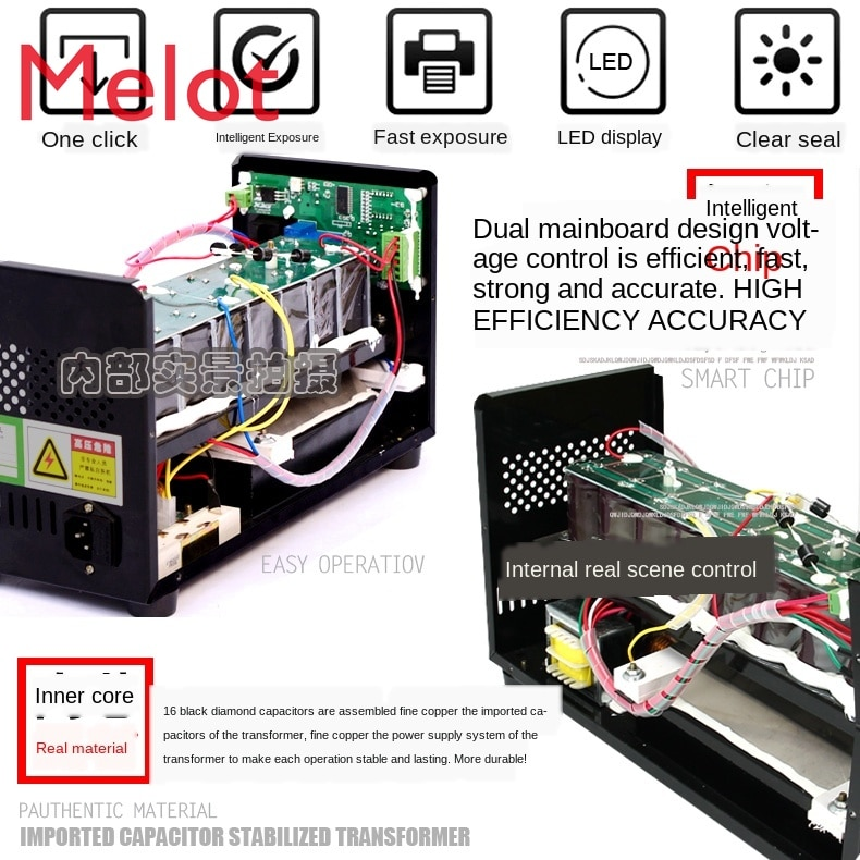 Photosensitive Seal Engraving and Engraving Machine Exposure Equipment Small Automatic Graphic Advertis Latest enlarge