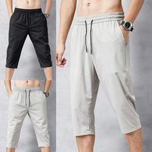 Solid Color Capri Pants Elastic Waist Men Drawstring 3/4 Length Cropped Trousers Sweatpants