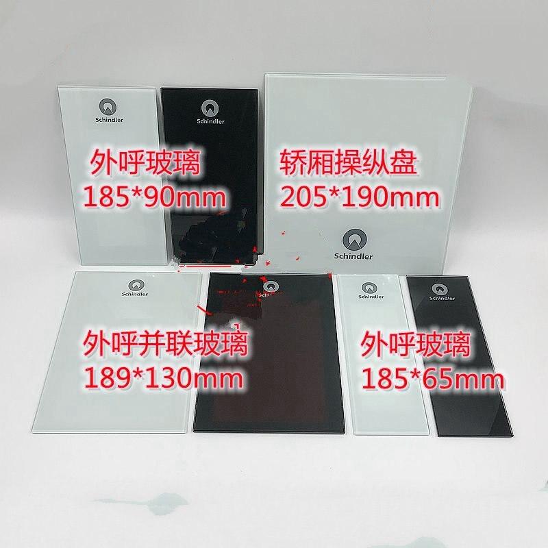 1 قطعة شندلر 3300 3600 5200 5400 المصاعد الخارجي مكالمة زجاج أسود أبيض اكسسوارات HB121