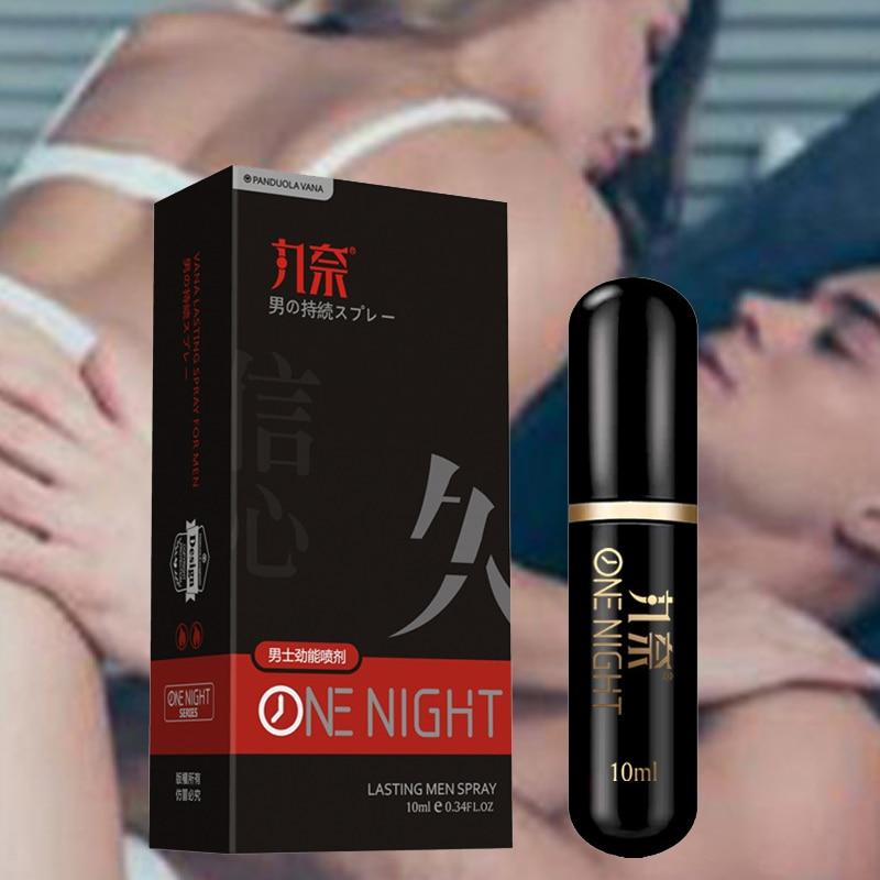 Sex Spray for Penis Men Prevent Premature Ejaculation Male Pheromone Adult Sex Toys delay Spray for