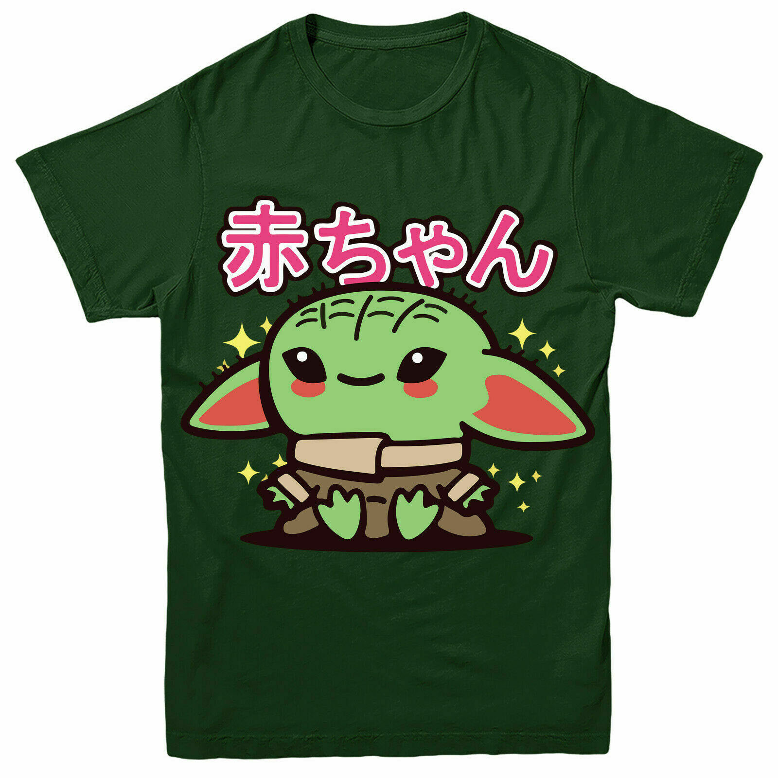 Camiseta navideña Kawaii para bebés, para hombres y mujeres de Yoda mandaloriano, regalo festivo, camiseta 20 ° 30 ° 40 ° aniversario
